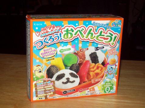 AAAH!! KAWAII DESUYO ^_^ ^o^!!!